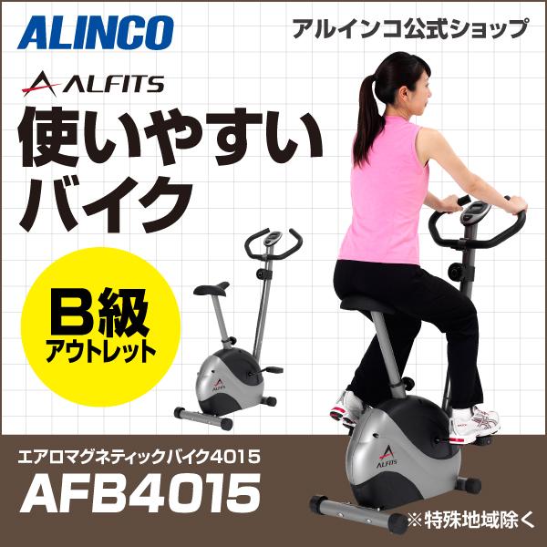 AFB4015B