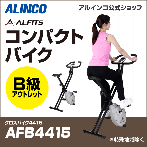 AFB4415B