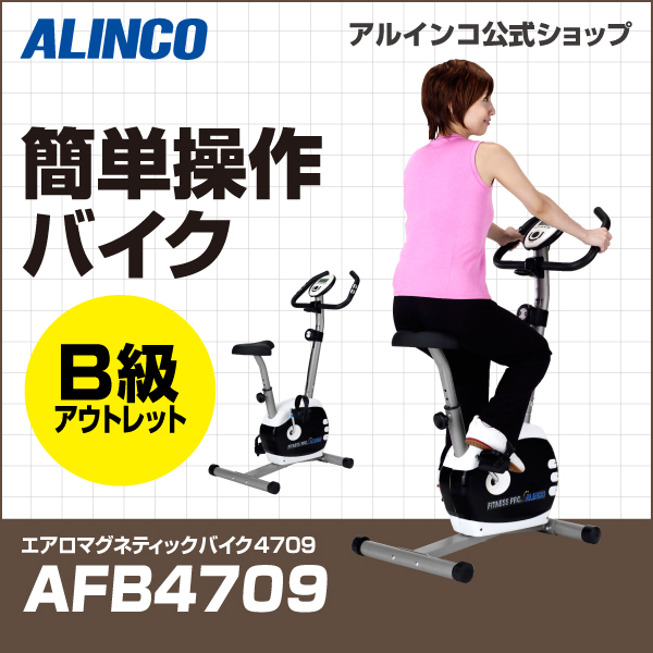 AFB4709B