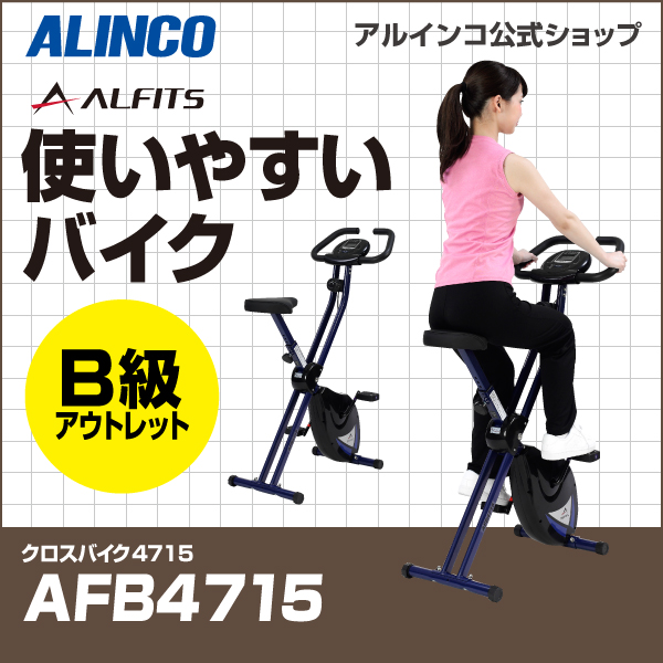 AFB4715B