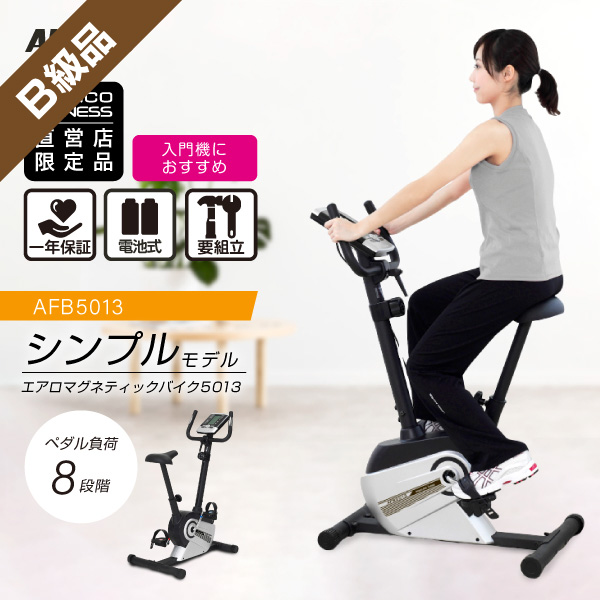 AFB5013B