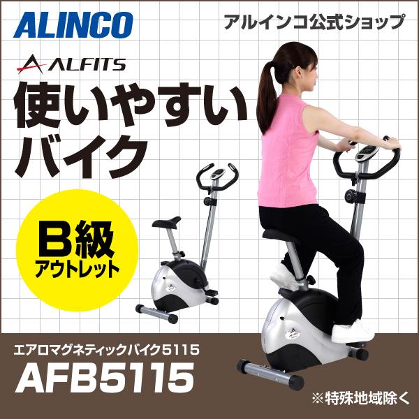 AFB5115B