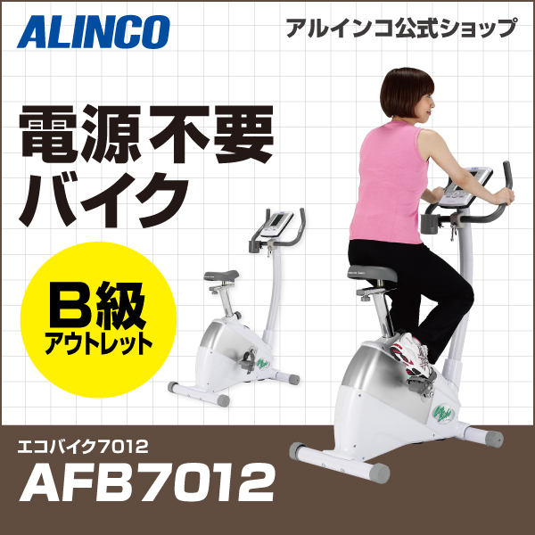 AFB7012B
