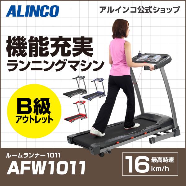 AFW1011B