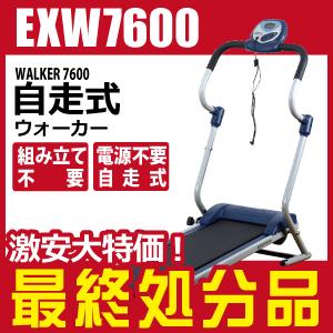 EXW7600B