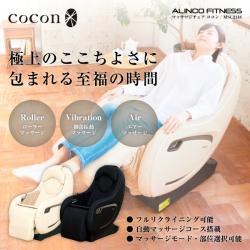 ココン MSC2118